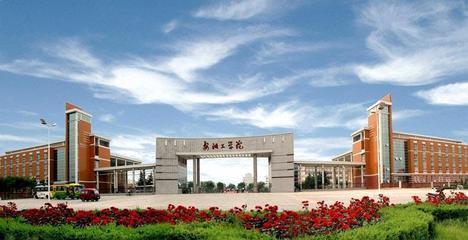 湖南工业大学科技学院和湖南工业大学在一个校区么